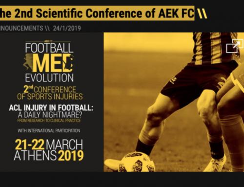 The 2nd Scientific Conference of AEK FC με θέμα τον πρόσθιο χιαστό σύνδεσμο